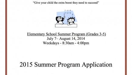 2015 Summer - SEEP Application